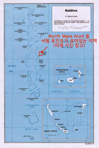 몰디브 지도