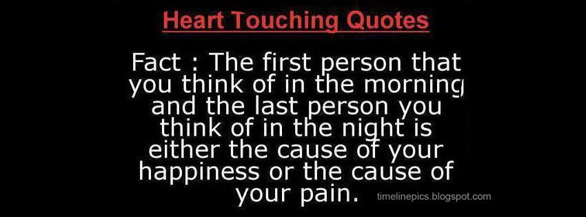 heart touching quotes - photo #47