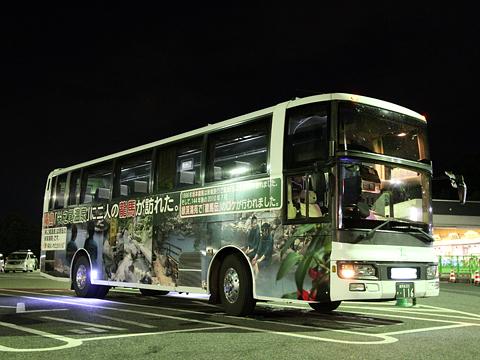 いわさきバスネットワーク「桜島号」 ・116