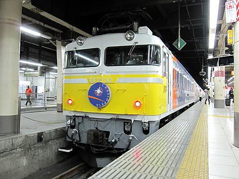 寝台特急「カシオペア」 上野駅到着  EF81