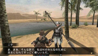 free  Frontier Gate for psp