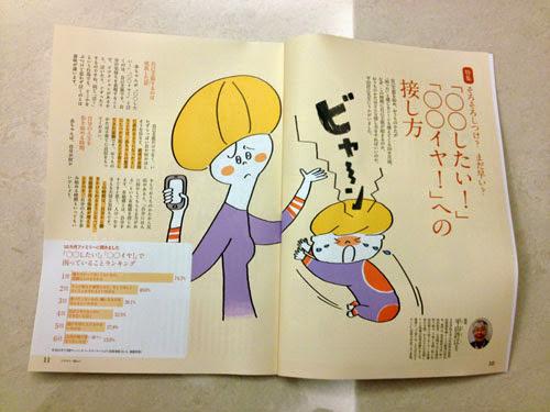 日本巧連智 Baby版 巧虎 巧連智 日本 巧連智 10月號