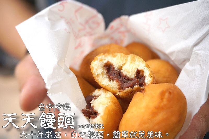 FB - 天天饅頭|台中中區美食,60年老店屹立不搖,隱藏巷弄內美味日式點心。