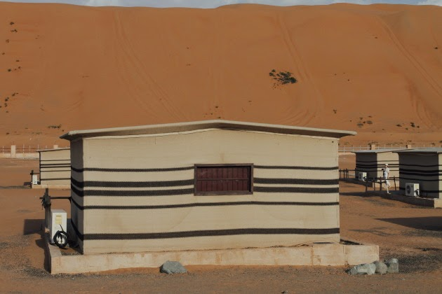 Beautiful Arabian Oryx Camp of Wahiba Sands, Oman