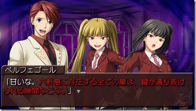 free  Umineko no Nakukoro ni Portable for psp