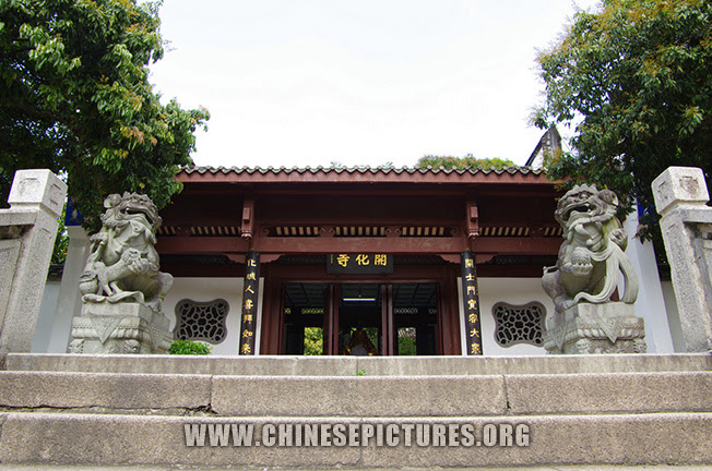 Fuzhou Kaihua Temple Photo