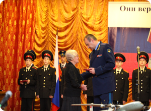 Награждены посмертно орденами мужества
