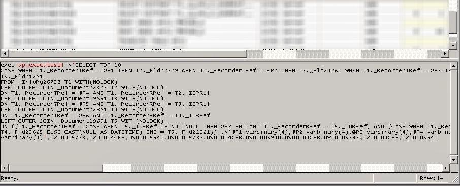 Запрос на выходе из 1С Сервера приложений