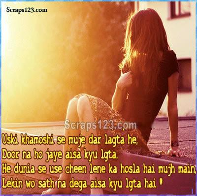 Shayari Jo Dil ki Baat Kah De  Image - 4