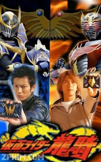 Siêu Nhân Phi Long - Kamen Rider Ryuki (2002) Poster
