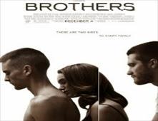 فيلم Brothers