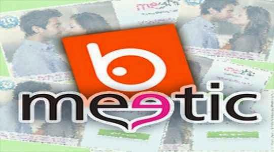 Meetic red de encuentros para personas en busca de pareja
