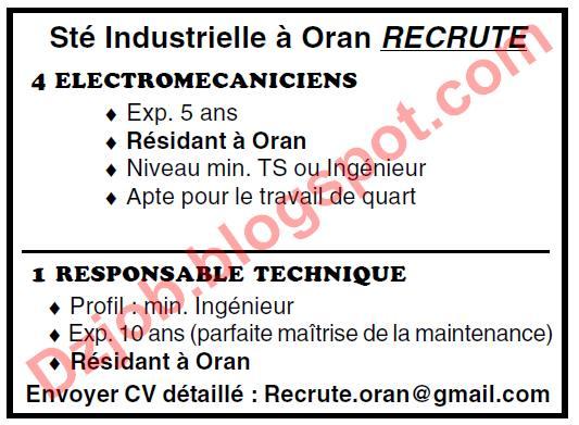 اعلانات توظيف و مناصب شاغرة في عدة مؤسسات خاصة جزائرية 33.jpg