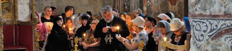 Экскурсия монастыри в иудейских горах. Монастырь Креста Животворящего в Иерусалиме. Гид в Израиле Светлана Фиалкова.