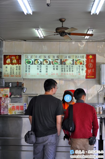 范氏肉圓生點餐區