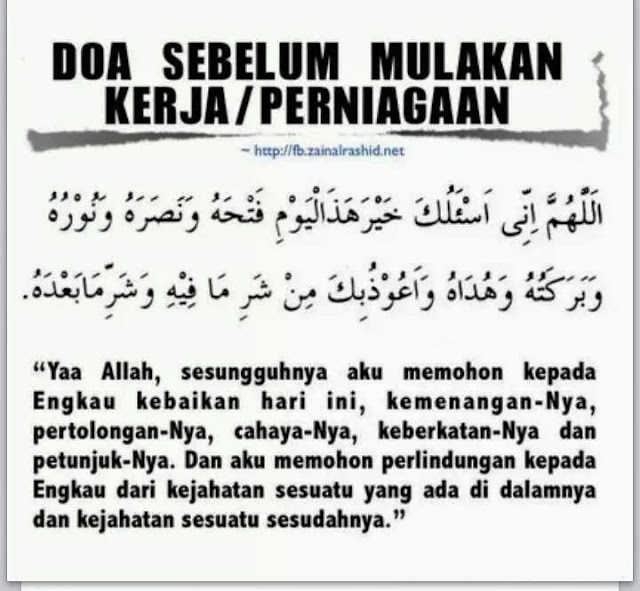 Doa sebelum memulakan kerja/perniagaan.