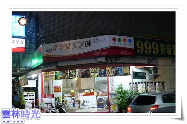 斗六- 999影視 DVD/VCD出租店