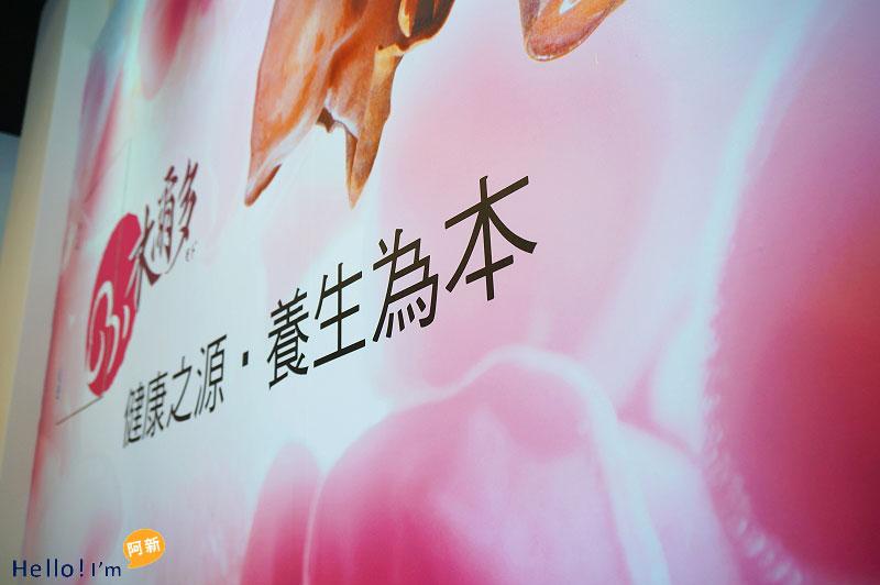 台中西區飲料店,木爾多養生飲品-5
