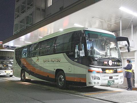 奈良交通「やまと号」奈良系統 ・709