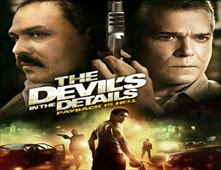 مشاهدة فيلم The Devils In The Date