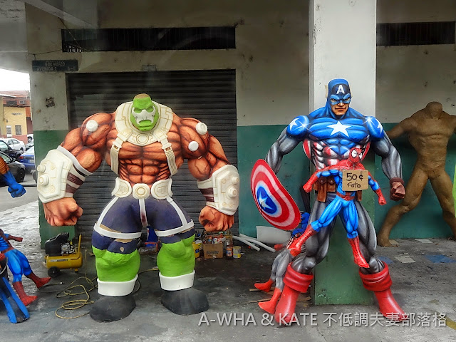【厄瓜多爾直擊】各路超級英雄在路邊集結?是發生什麼事情了?最特別的跨年活動ANOS Viejos文化!