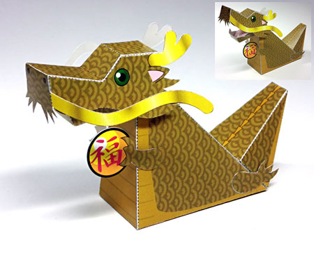 2012 Year of the Dragon Paper Toy