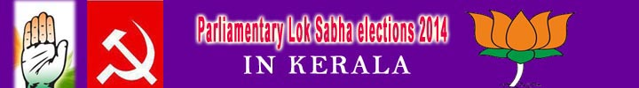 kollam parliamentary Lok Sabha elections2014 voters list images