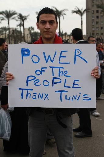 Egyptian Revolution شريف الحكيم Tunisthx
