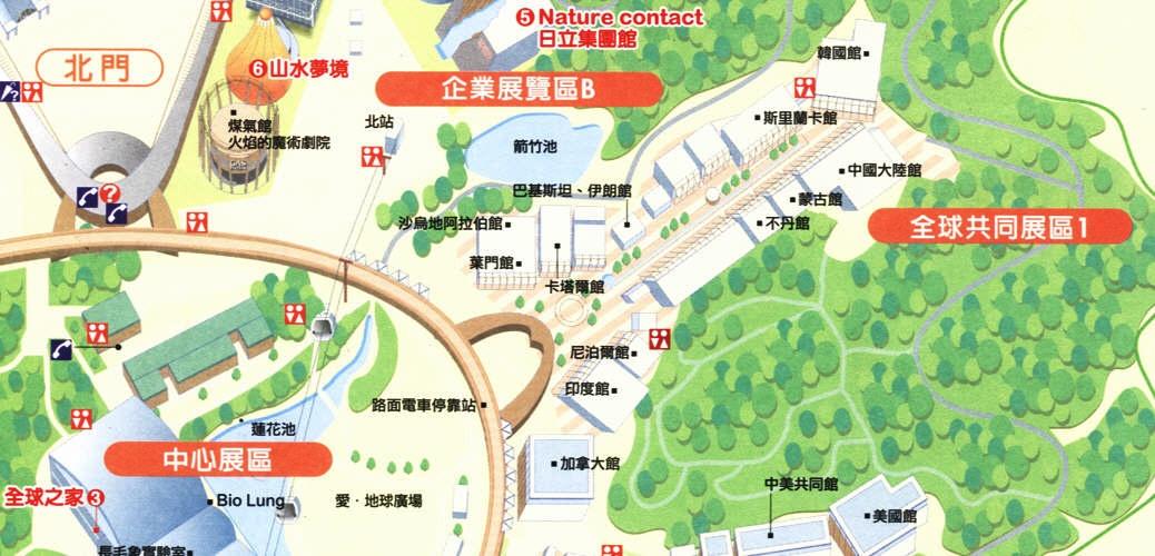 expo2005-0006.jpg
