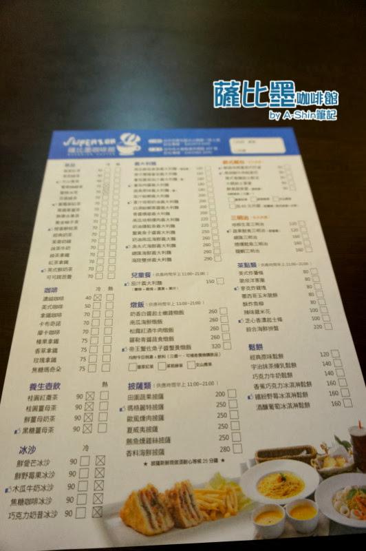 薩比墨咖啡館 菜單Menu