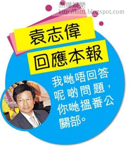 林小珍fb鬧爆周嘉儀 網民叫TVB開拍主播版《宮心計》