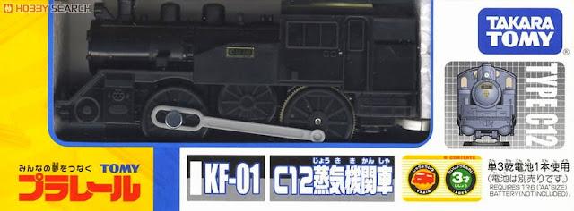 Đầu tàu hỏa KF-01 Type C12 Steam Locomotive  được làm từ chất liệu nhựa cao cấp, an toàn