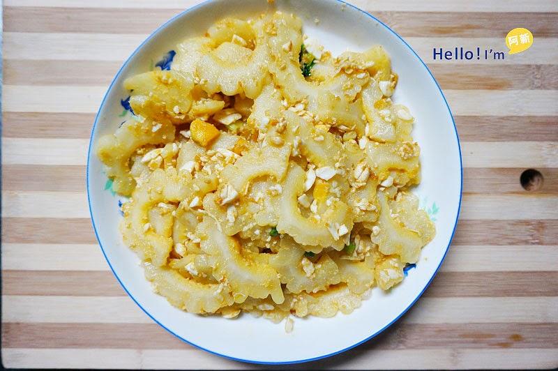 鹹蛋炒苦瓜-5