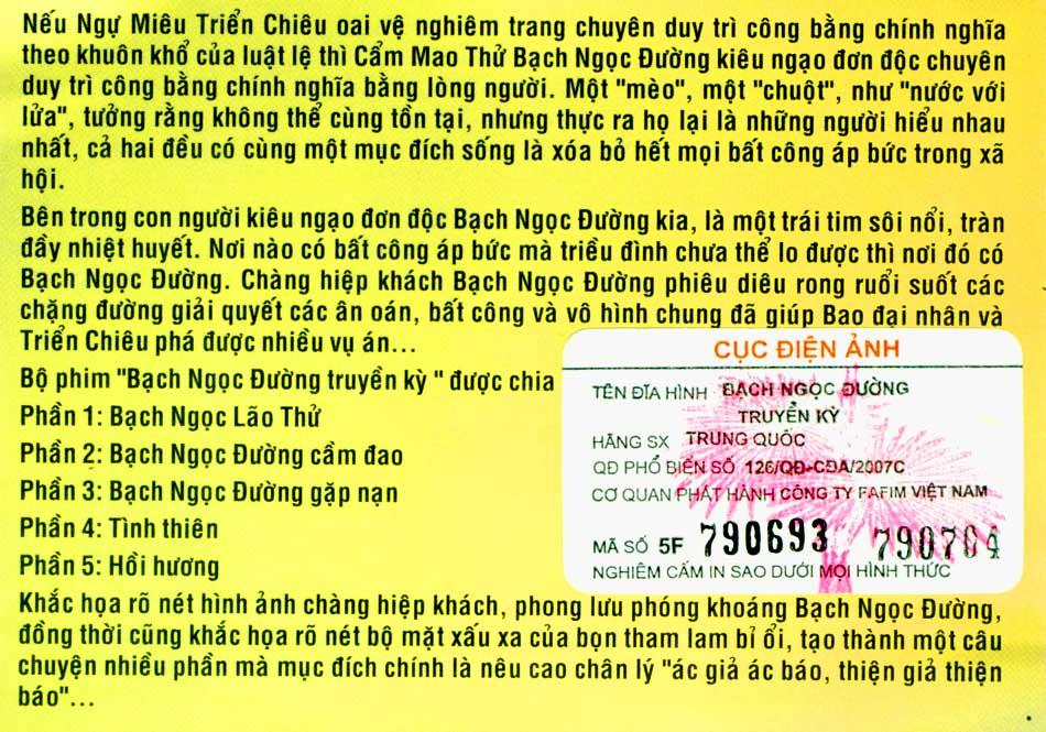 Xem Phim Truyền Kỳ Bạch Ngọc Đường - Bach Ngoc Duong Truyen Ky