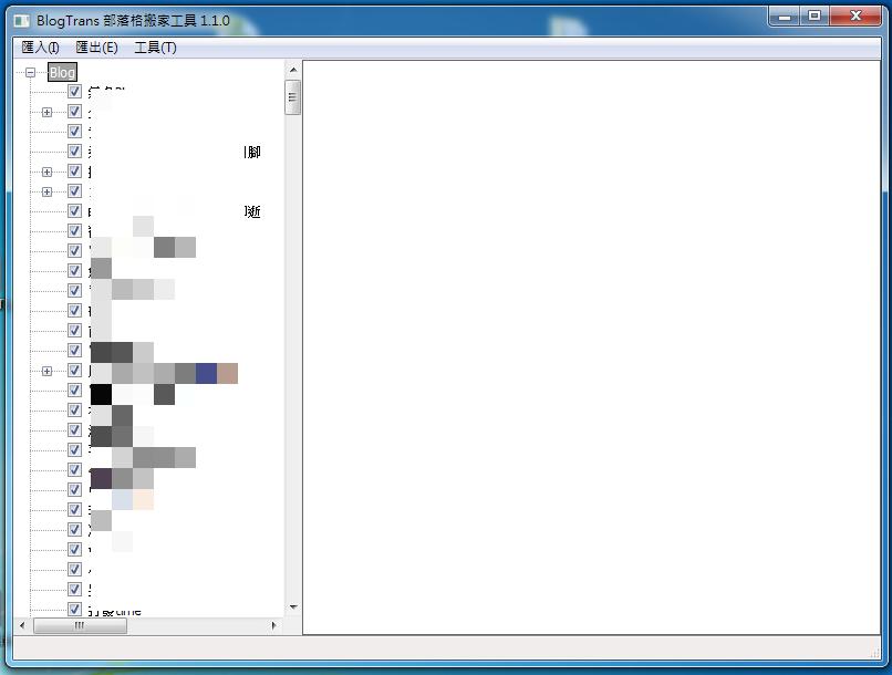 四、選取好你的無名XML檔案後,左側會出現你全部發表過的文章。