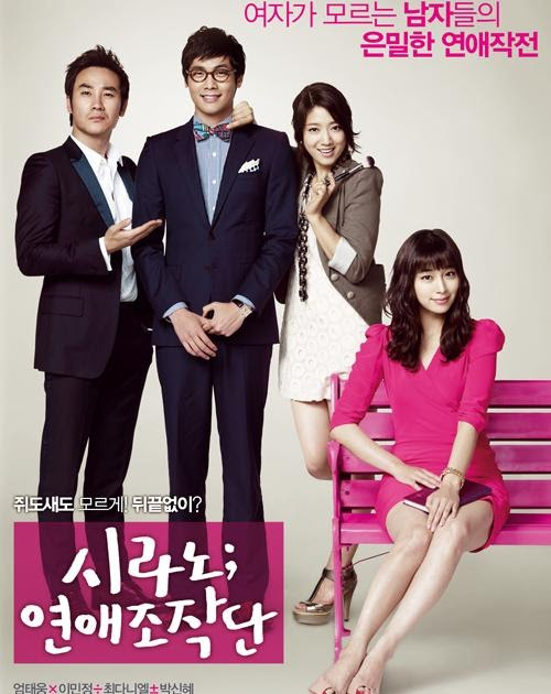 dating agency cyrano 2013 eng sub Dating agency: cyrano engsub: seo byung hoon was regarded as a genius like theatrical director he then lost his best friend in an accident and suffered from.