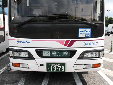 西日本鉄道「フェニックス号」 6017 正面