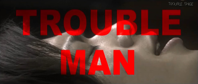 TROUBLEMAN Episode 10