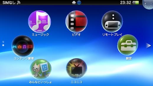PS Vita ホーム画面02