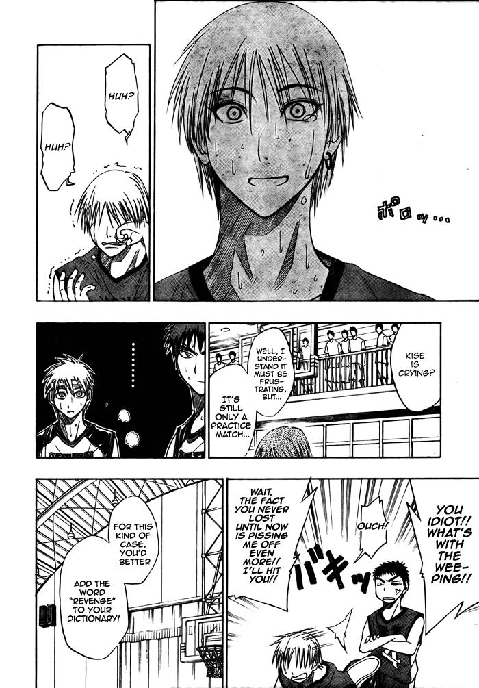 Kuruko Chapter 10 - Image 10_04