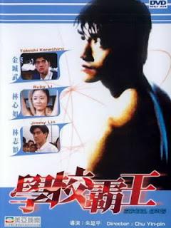 Bá Vương Học Đường - School Days - 1995
