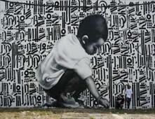 صور مذهلة للرسم على جدران الشوارع