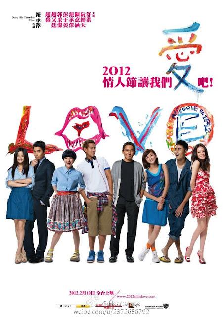 《爱 | LOVE | YÊU》 (Thông tin chung, phim phụ đề)