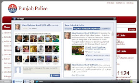 CM Shahbaz exploits Gov of Punjab website to promote his own Facebook page