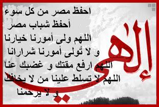 يارب احمى 18-www.ward2u.com-ol