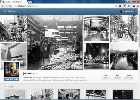 Instagram Web Interface. Instagram的Web介面