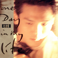 杜德偉 - One Day In My Life