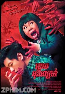 Đẹp Như Ma - The Ugly Ghost (2014) Poster
