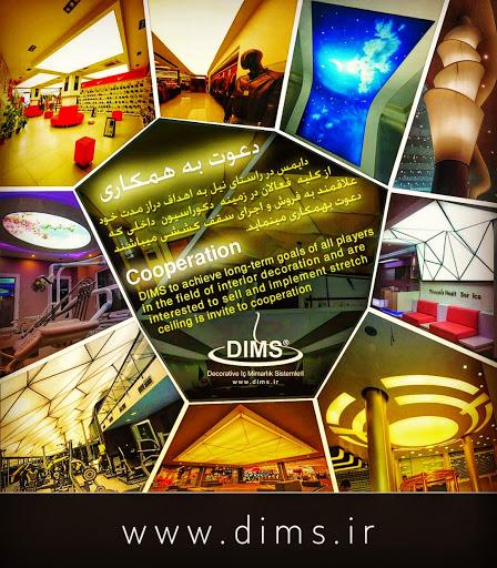 سقف کششی DIMS
