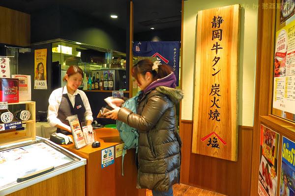 體驗靜岡:牛舌專賣店-塩しおや@JR靜岡駅6F | 熱血威爾